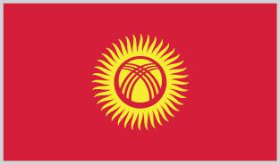 Bendera Kyrgyzstan